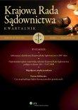 Informacja z działalności Krajowej Rady Sądownictwa w 2007 roku