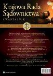 Uprawnienia Ministra Sprawiedliwości do kształtowania siatki sądów – glosa do wyroku Trybunału Konstytucyjnego z 27.03.2013 r. (K 27/12) – Paweł Sarnecki