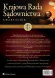 Wgląd Ministra Sprawiedliwości do akt spraw sądowych. Glosa do wyroku TK z 8.05.2014 r. (U 9/13) – Krzysztof Ślebzak
