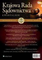Jeśli odwołanie, to z namysłem. Przegląd najnowszego orzecznictwa SN w sprawach odwołań od uchwał KRS w przedmiocie powołania do pełnienia urzędu na stanowisku sędziego sądu powszechnego – Ewa Stryczyńska
