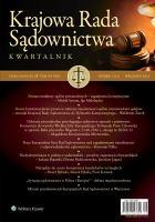 Zmiana struktury sądów powszechnych – zagadnienia konstytucyjne